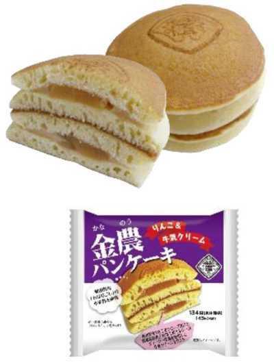 金農パンケーキりんご&牛乳クリーム_f0019498_21475851.jpg
