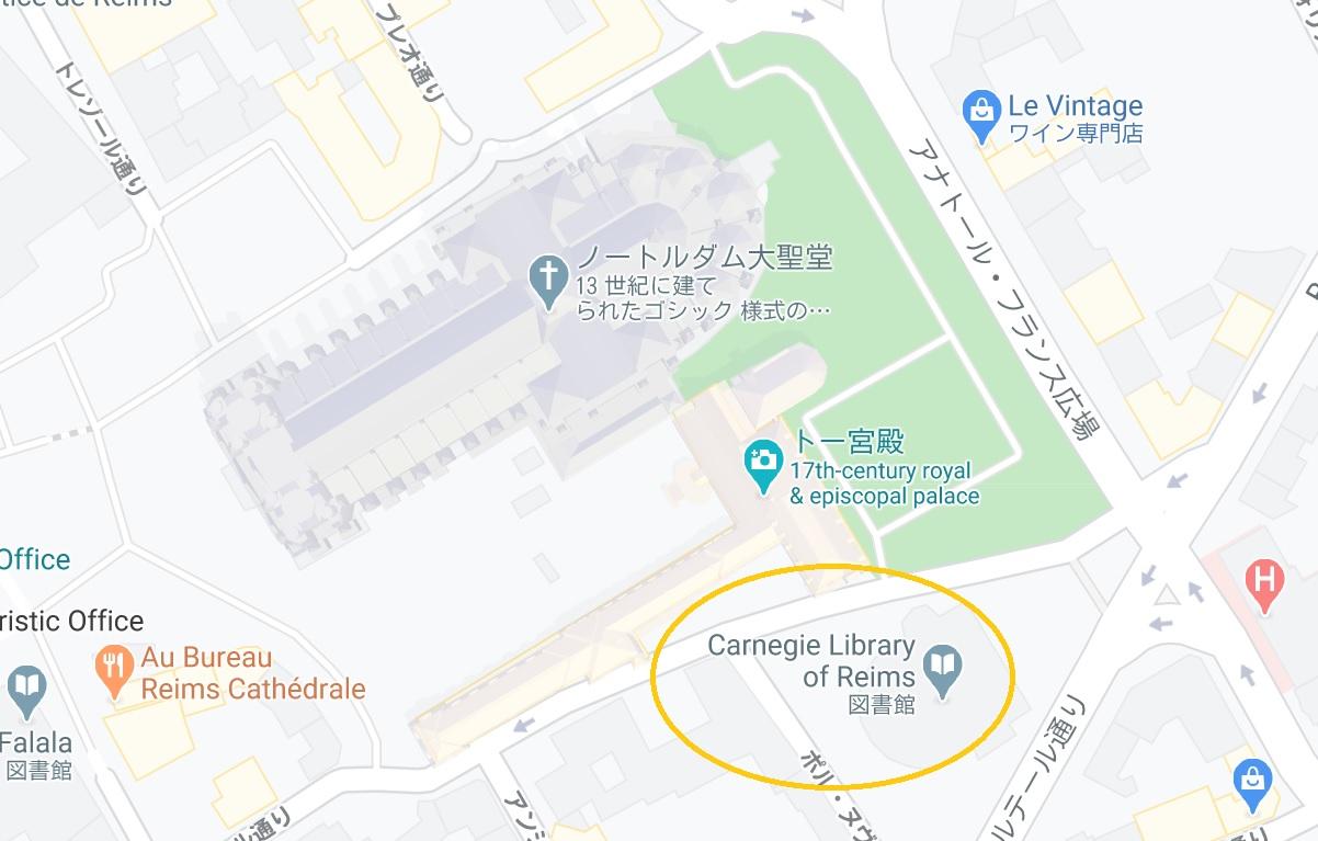 ランス観光*カーネギー図書館(Bibliothèque Carnegie)_c0212604_2031669.jpg