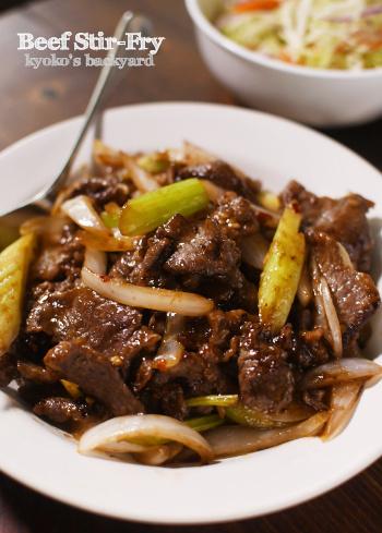 牛肉・玉ねぎ・セロリのオイスターソース炒め_b0253205_08561961.jpg