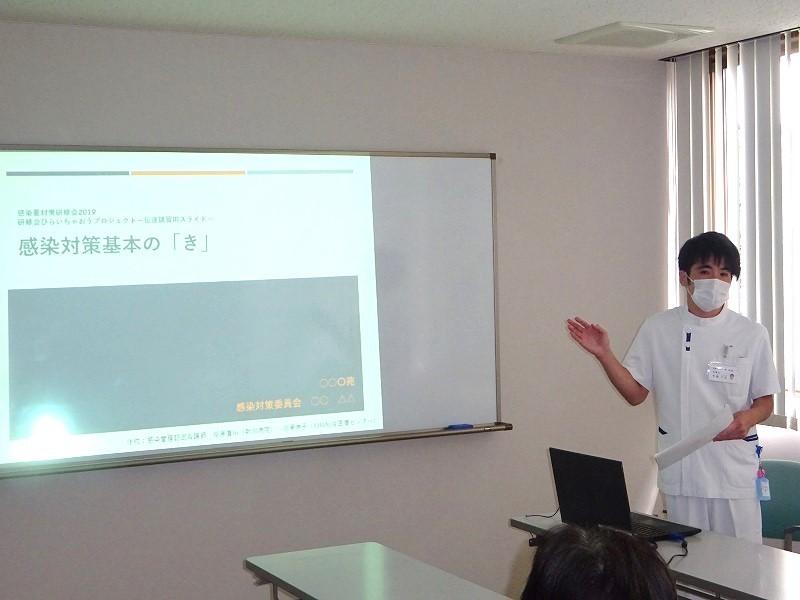 感染対策講習会を開催しました!_b0393105_16323632.jpg
