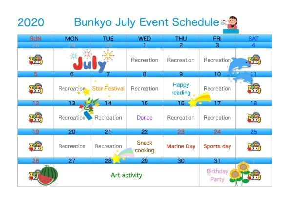 JULY Event Schedule_c0315908_11170840.jpeg