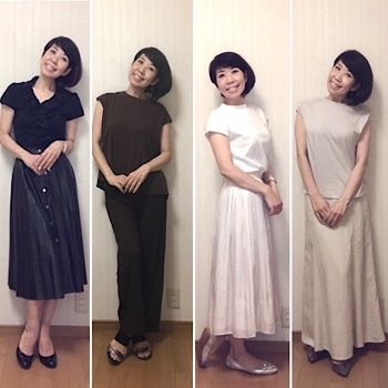 この配色さえ覚えれば・・・オシャレ迷子さんに垢抜け配色のススメ♡_f0249610_13113983.jpg