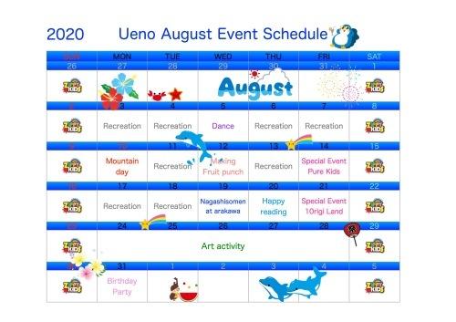 8月イベントカレンダー_c0315913_19351023.jpeg