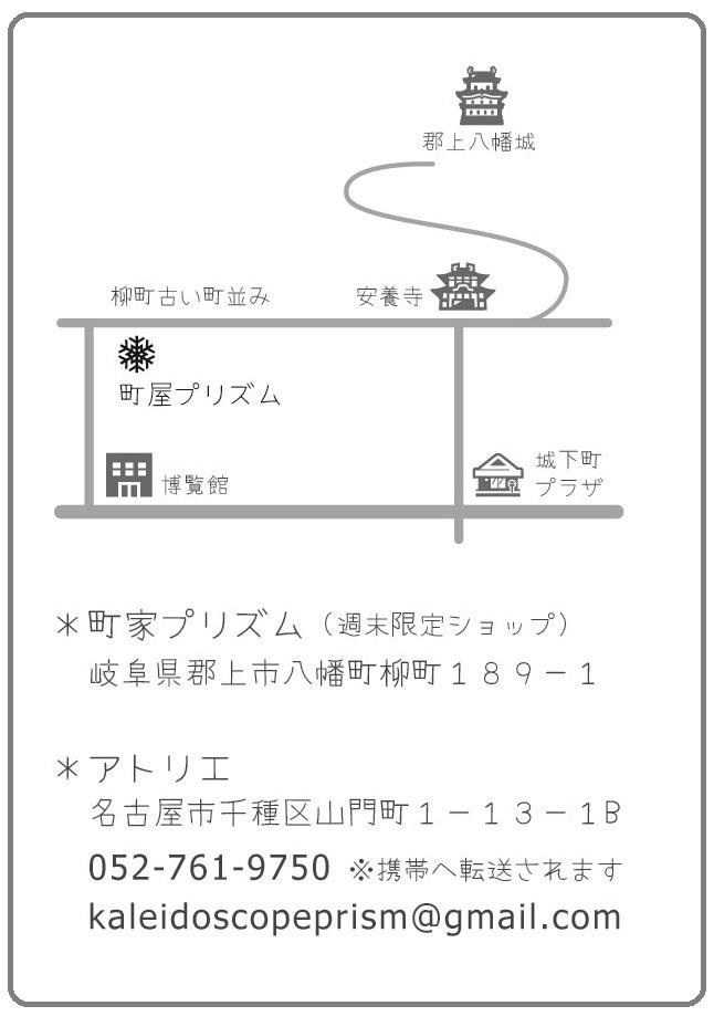 プリズムの万華鏡日誌_e0305824_17521077.jpg