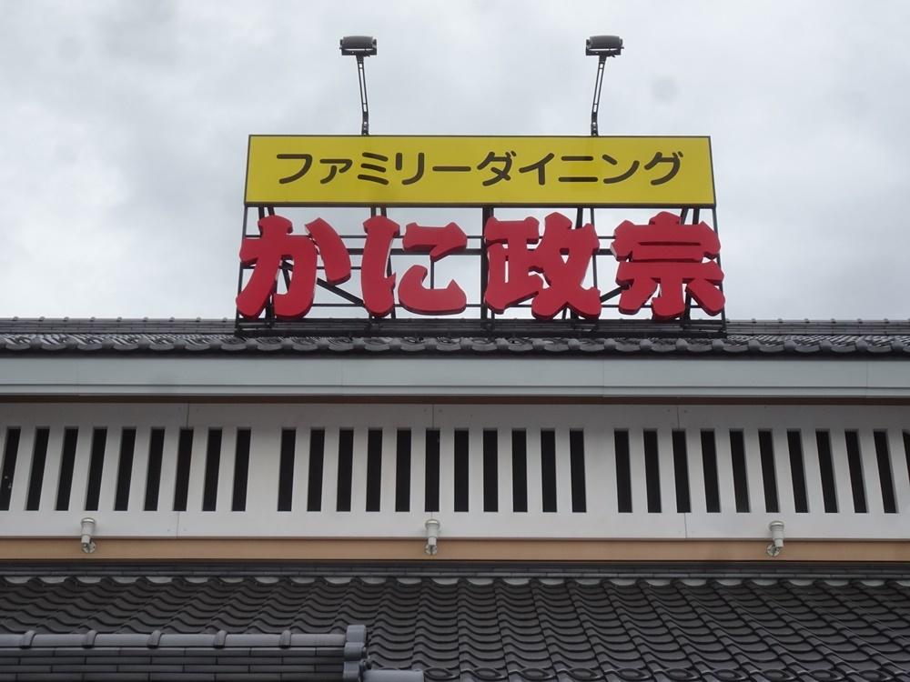 研修会に_c0111229_18570312.jpg