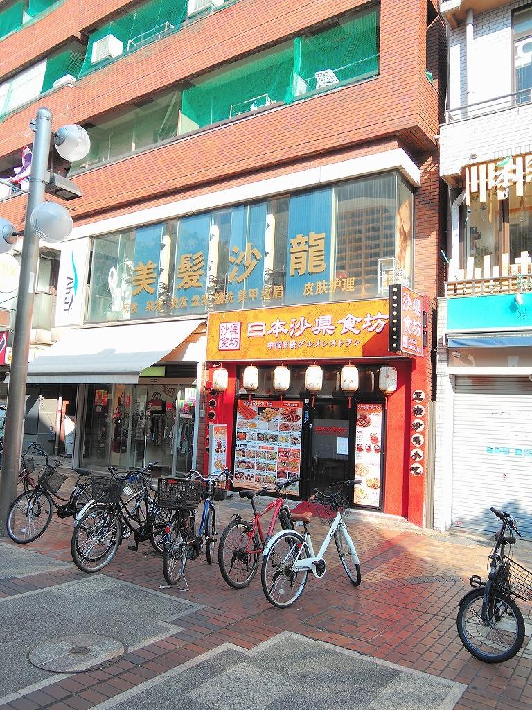 ある風景:Isezakicho,Yokohama@Jun 2020 #6_c0395834_22541912.jpg