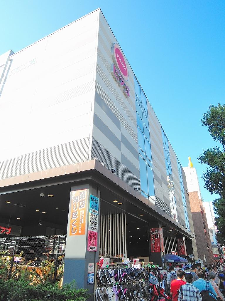 ある風景:Isezakicho,Yokohama@Jun 2020 #6_c0395834_22541970.jpg