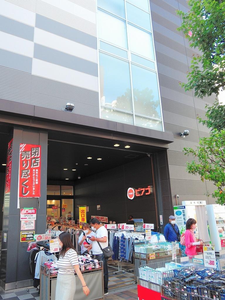ある風景:Isezakicho,Yokohama@Jun 2020 #6_c0395834_22541990.jpg