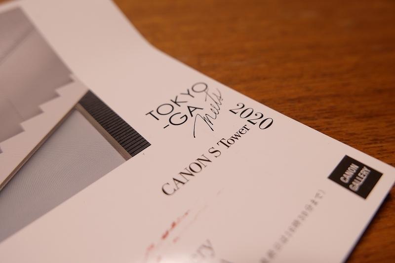TOKYO-GA キヤノン Sタワー 写真展_f0050534_21373344.jpg