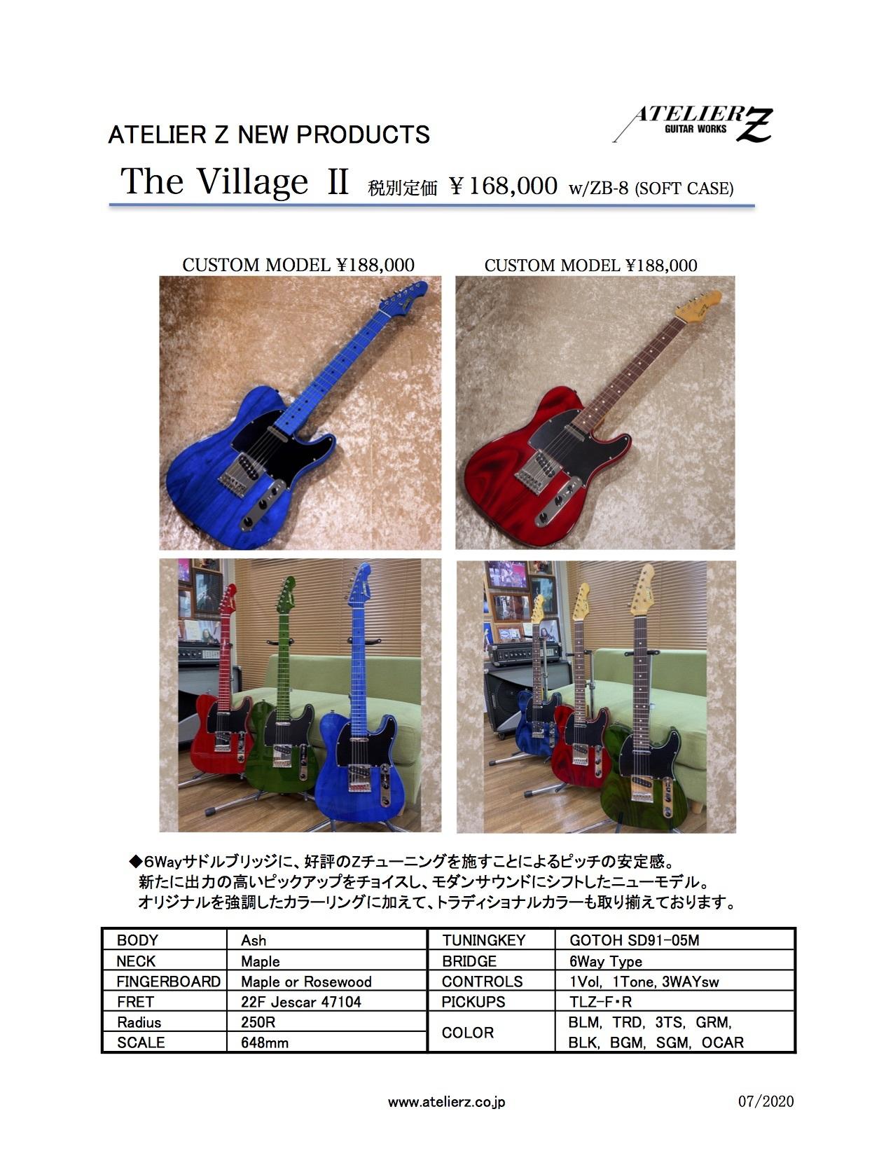 The Village ll_b0091544_16343457.jpg