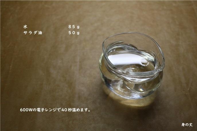 抹茶シフォンケーキ 一緒に作りましょうか?_e0343145_17261878.jpg