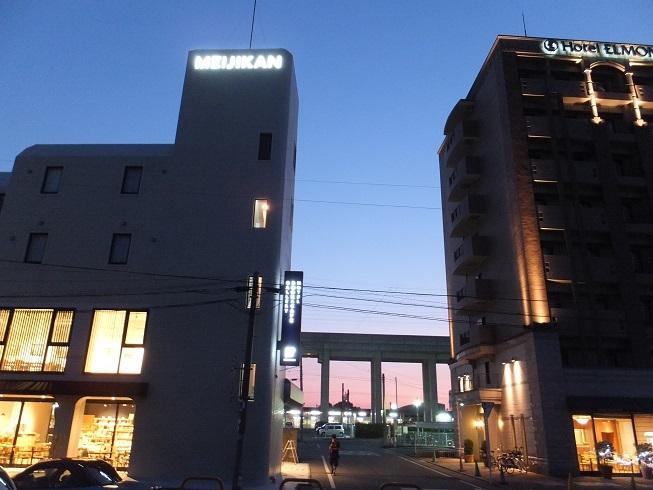 ホテルエルモント スタッフ募集!!_d0151149_20350321.jpg