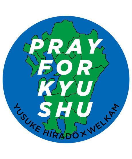 九州豪雨の被災者の皆様に向けて..._d0378149_11102412.jpg