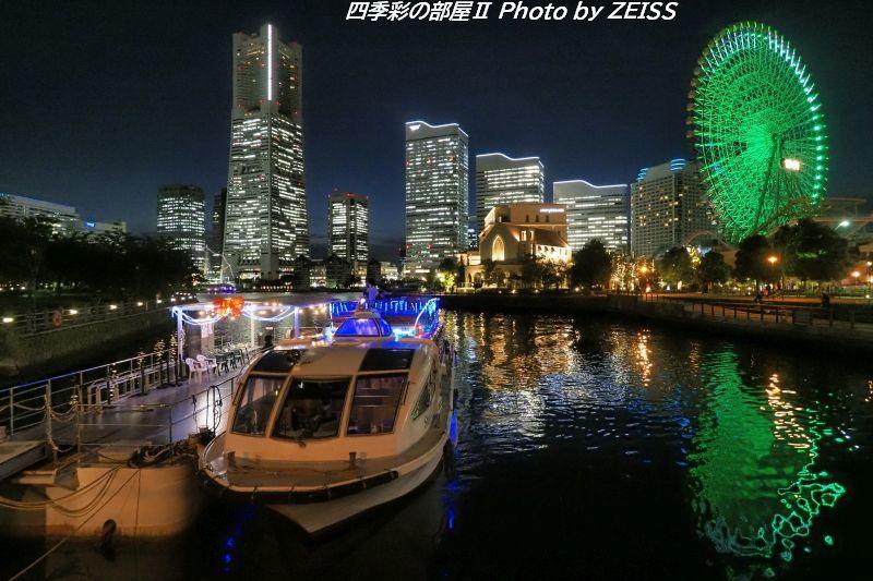 shinyviewで往く横浜ナイトビュークルージング_d0358854_20044667.jpg