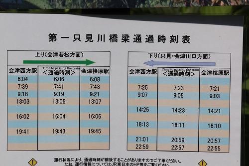 鉄ちゃんへの道②(2020.6.21)_e0170863_21242605.jpg