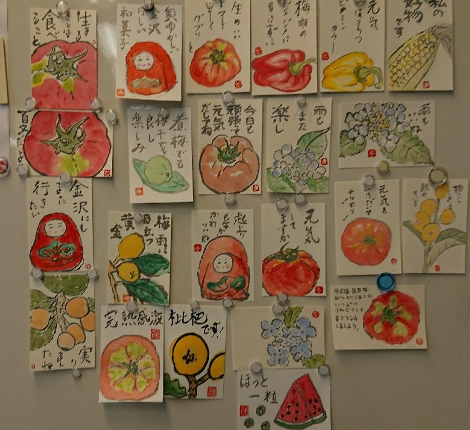 トマト「生きることは食べること」_b0124466_09025083.jpg