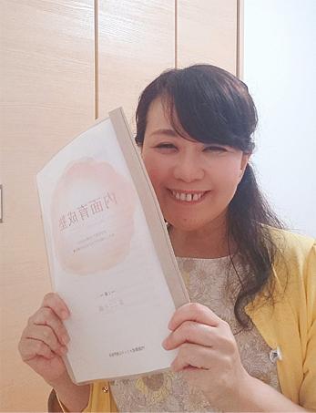 多賀久子さん、「内面育成塾」を対面やZOOMで毎月開催している。すごい~_d0169072_11043328.jpg