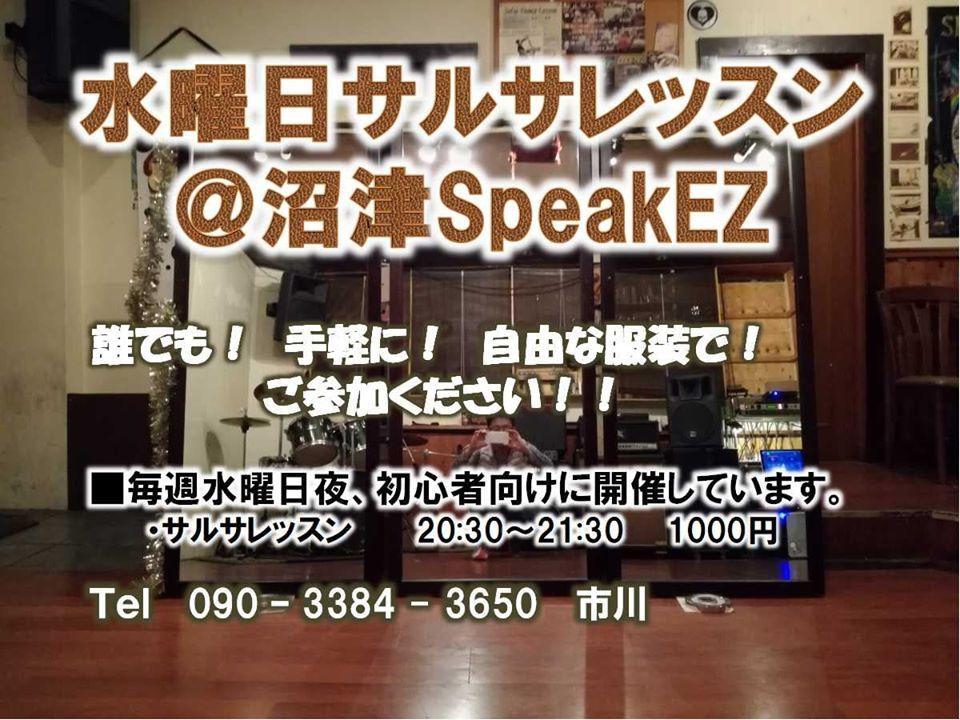 最新情報_a0121580_14194087.jpg