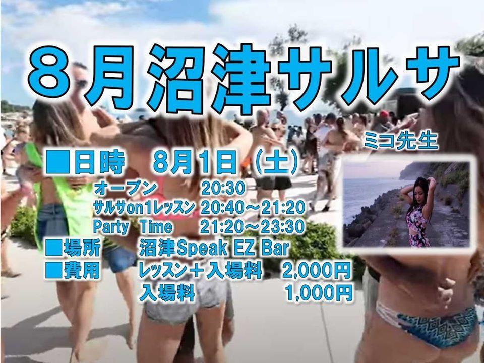 イベント_a0121580_14202802.jpg
