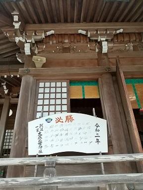 徳島ヴォルティスホームゲームチケットget!_d0043390_23332554.jpg
