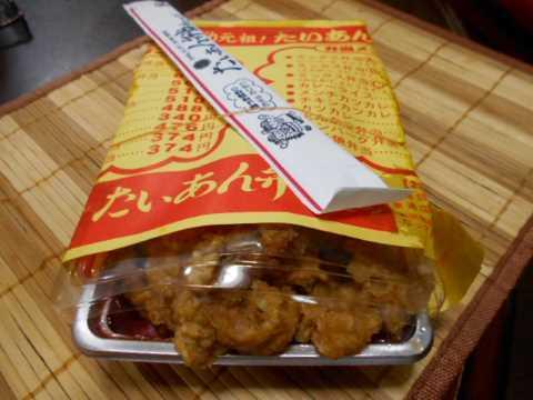 鶏唐揚げ弁当&山形のさくらんぼ_f0019498_14080317.jpg