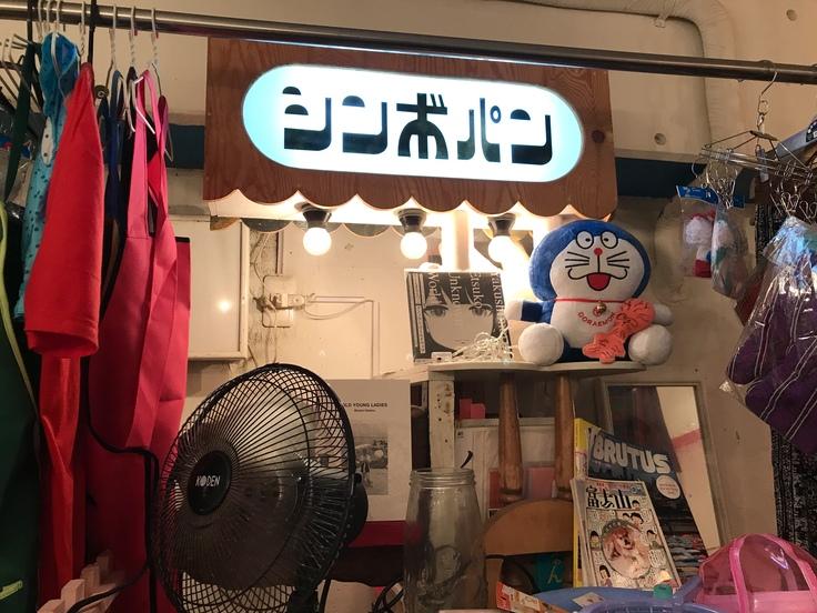 シンボパン(立川)ステキな異空間で美味しいフォッカッチャサンド♪_c0212604_9145117.jpg