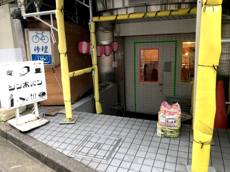 シンボパン(立川)ステキな異空間で美味しいフォッカッチャサンド♪_c0212604_925350.jpg