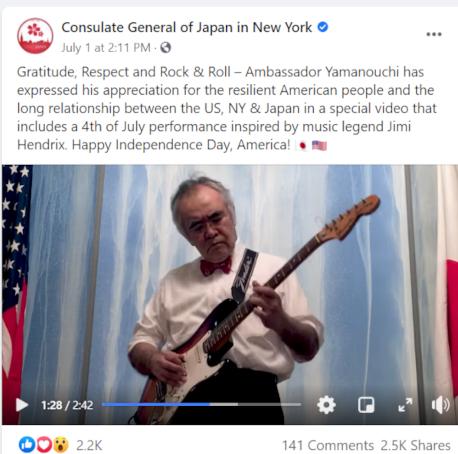 山野内 勘二NY総領事の異例の外交手腕、ギター演奏で特に良い仕事とニュースに_b0007805_22334334.jpg