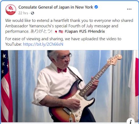 山野内 勘二NY総領事の異例の外交手腕、ギター演奏で特に良い仕事とニュースに_b0007805_22362267.jpg