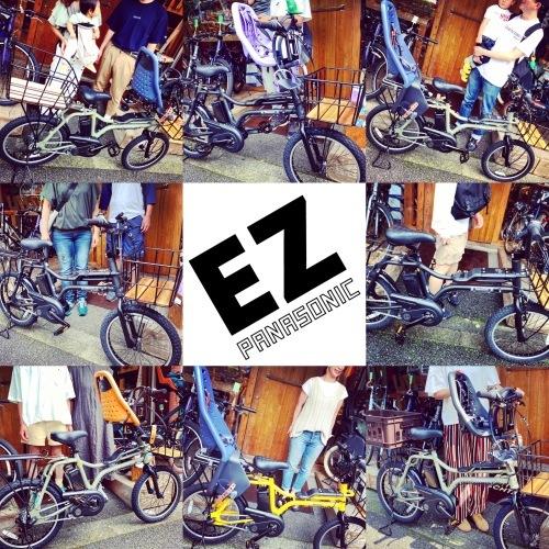 EZ! パナソニックez 電動自転車特集『バイシクルファミリー』Yepp ビッケ ステップクルーズ 電動自転車 おしゃれ自転車 チャイルドシート bobikeone BEAMS bp02 イーゼット_b0212032_17064055.jpeg
