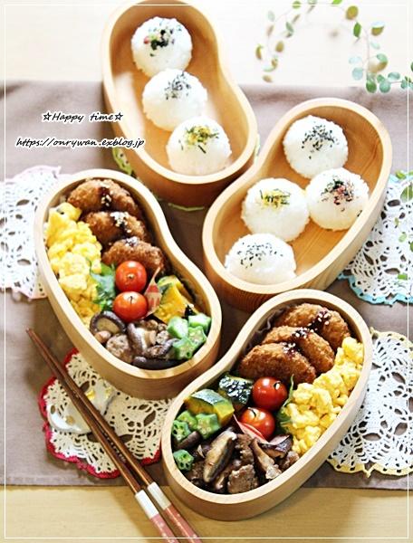 コロッケ弁当と正角食パン♪_f0348032_16105712.jpg