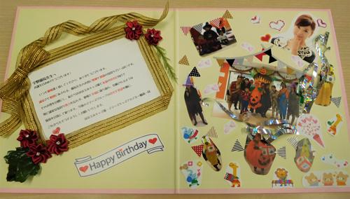 誕生日祝いをしていただきました_e0367340_16195284.jpg