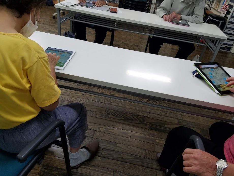 認知症予防教室(ipadで脳トレーニング)_c0113948_14580376.jpg