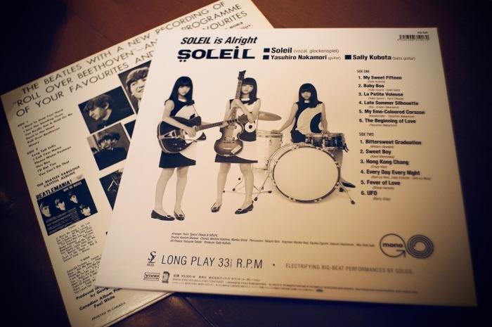 "SOLEIL mania :  №3\""Soleil\'s Gear\""_f0057849_21392746.jpg"