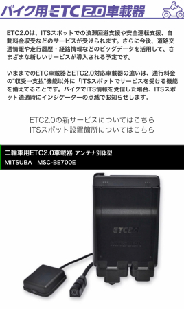 早出しETC助成金キャンペーン情報〜💸_c0133351_12242430.jpg