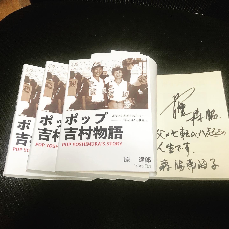 Z1FC事務局移転統合のお知らせ、モリワキ社訪問ほか・・お知らせ_d0246961_14081874.jpg