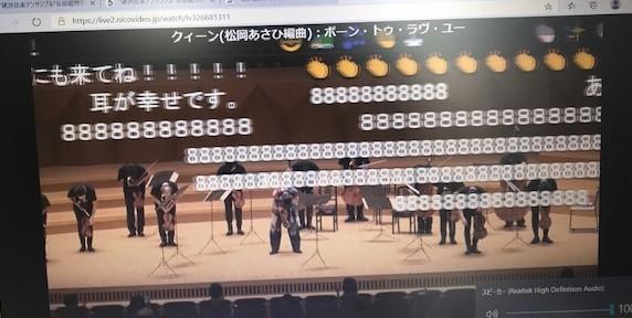 新たな一歩、「石田組」公演を動画で生配信7・5_c0014967_13070062.jpg