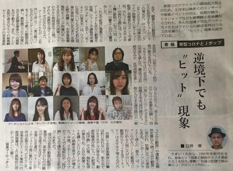 新たな一歩、「石田組」公演を動画で生配信7・5_c0014967_13191881.jpg