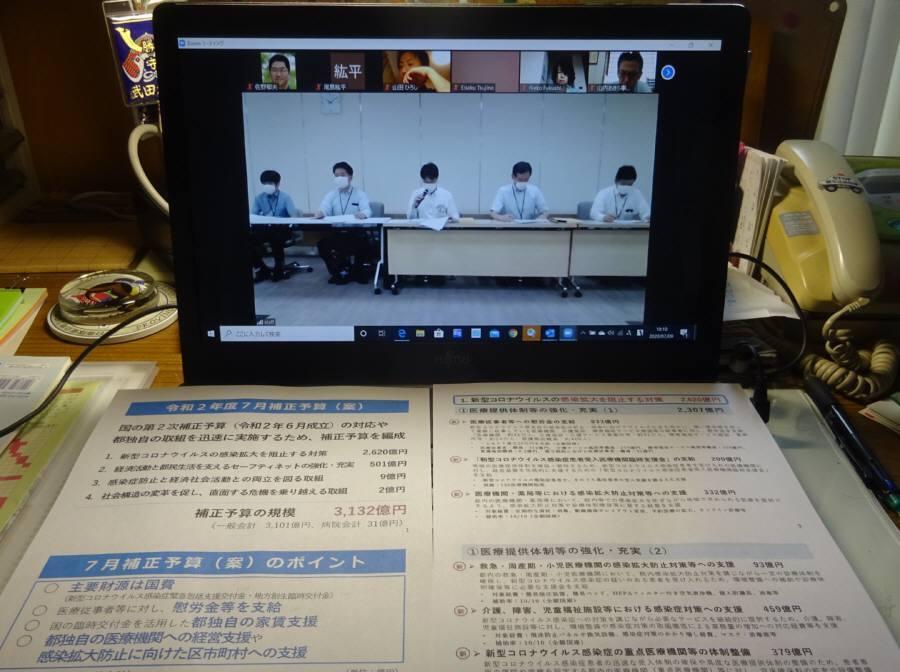 7月補正予算(案)会派説明_f0059673_18110464.jpg