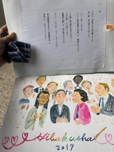 長崎から①:『核兵器禁止条約』成立3年目の夏_c0052876_01074412.jpg
