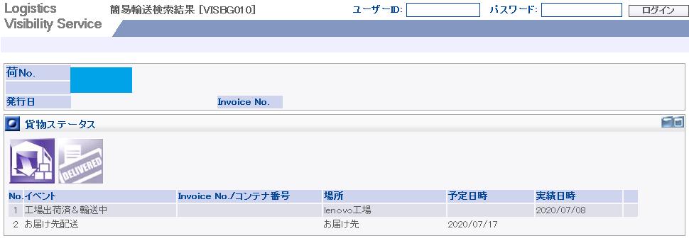 新しいノートパソコン ThinkPad T14 Gen1 (AMD) を注文した。_b0003577_18161119.png