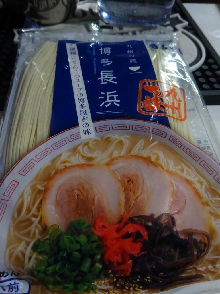 アメリカカブレかもろ日本人か分からぬ食卓 116 博多ラーメン 豚骨_d0061678_18141529.jpg