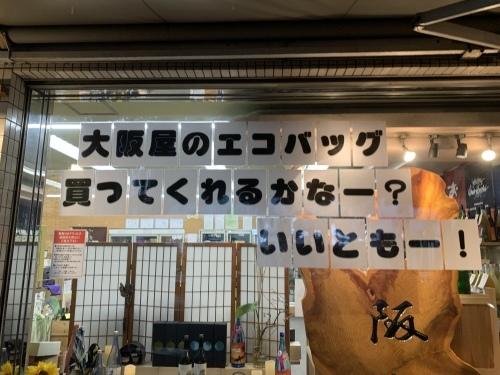 日本酒「バタフライエフェクト 特別純米」吉祥寺の酒屋より_f0205182_19302542.jpg
