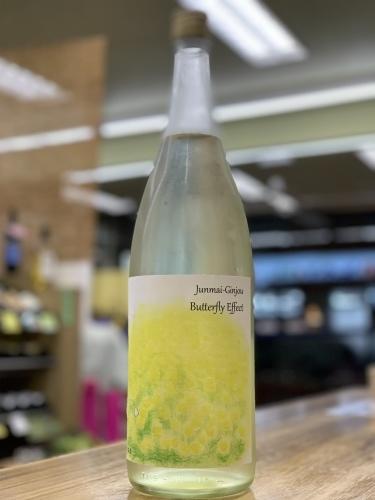 日本酒「バタフライエフェクト 特別純米」吉祥寺の酒屋より_f0205182_19302593.jpg