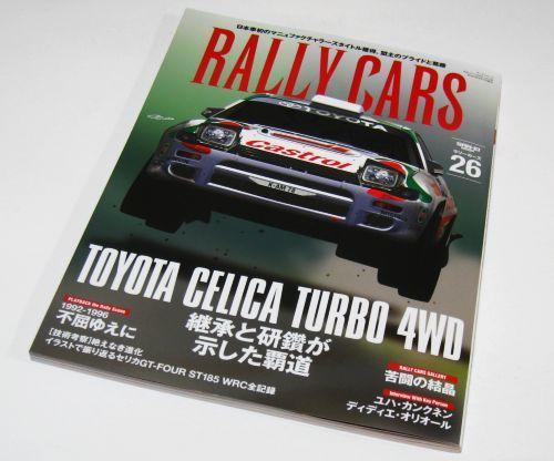 RALLY CARS Vol.26「TOYOTA CELICA TURBO 4WD」_b0170184_07415031.jpg