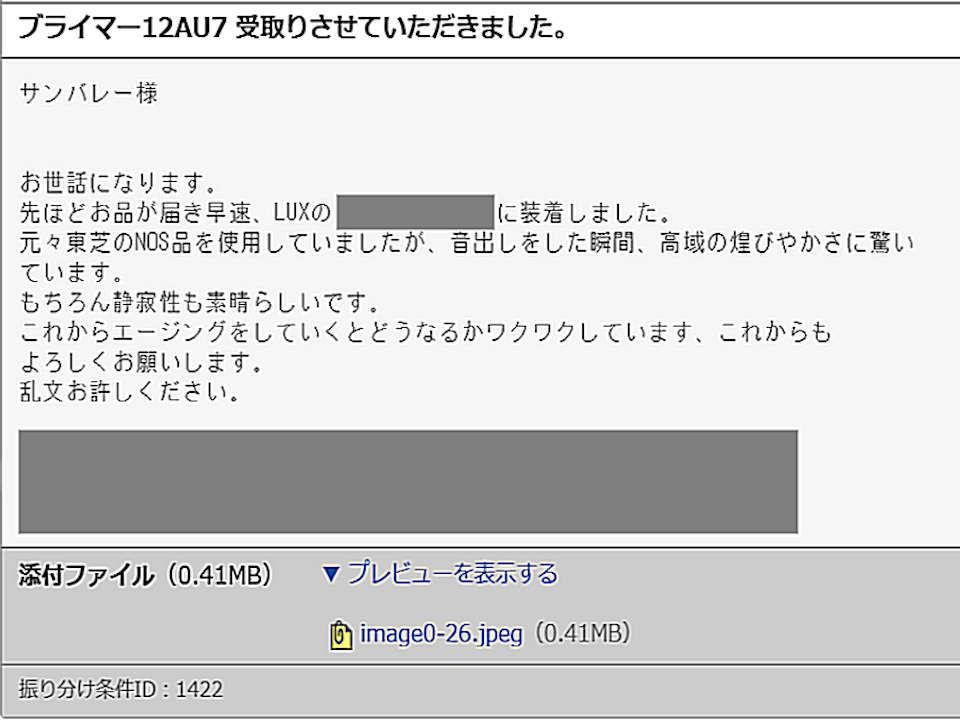 消えつつあるもう一つの灯_b0350085_21523124.jpg