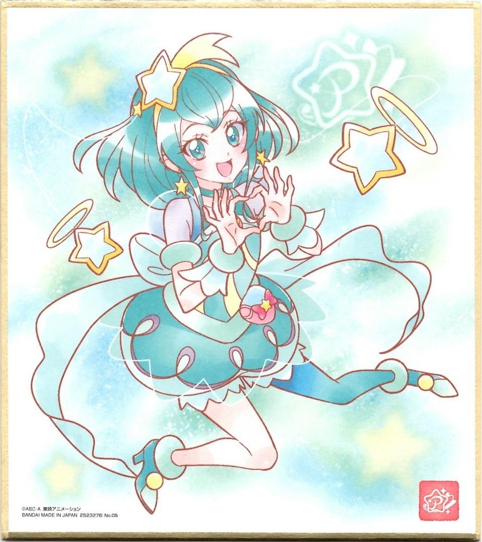 【開封レビュー】プリキュア色紙ART2(6個目~10個目)_f0205396_17220360.jpg