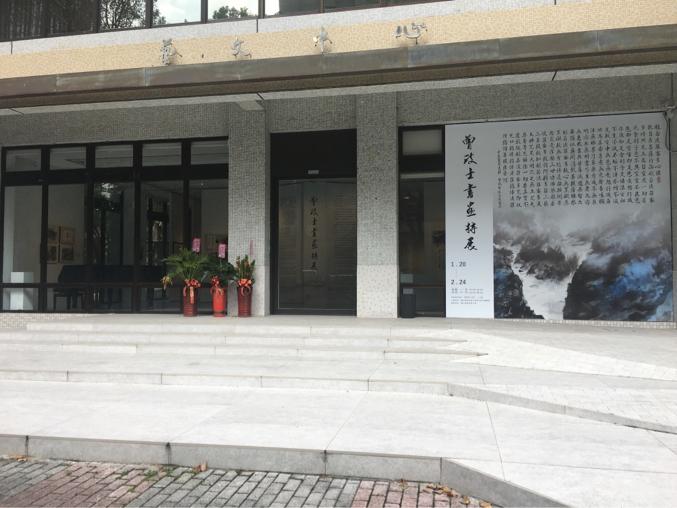 台北2020.2 その4_a0317102_08513102.jpg