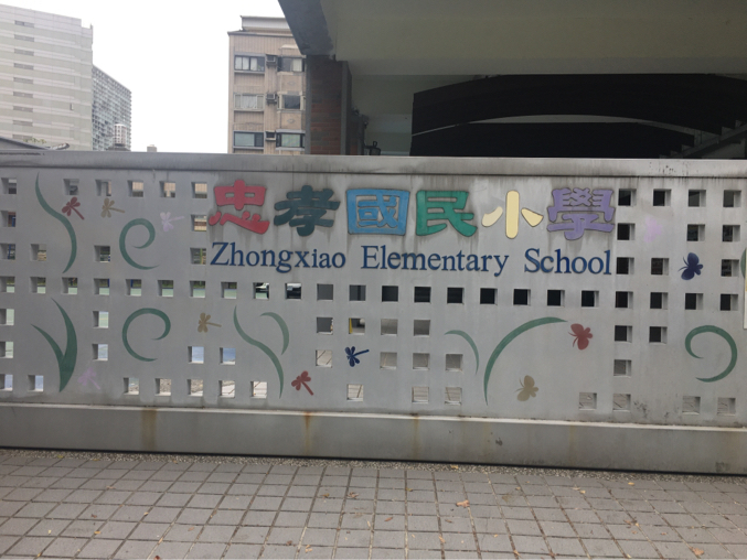 台北2020.2 その4_a0317102_08513880.jpg