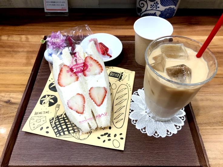 「なつみずき」の苺生クリームサンドでモーニング♪@メルヘン(立川駅)_c0212604_11413973.jpg